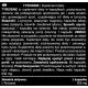 Real Pharm - Tyrosine Tyrozyna 90kaps