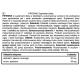 Real Pharm - Piperine 90 tab